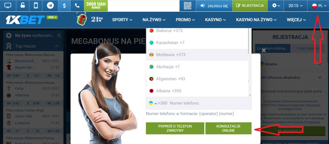 Aplikacja 1xbet mobile: menu i funkcjonalność